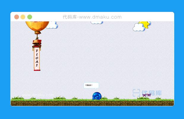 jQuery網頁動態背景動畫插件jqfloat