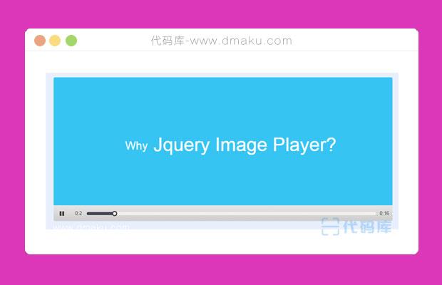 jQuery图片播放器插件