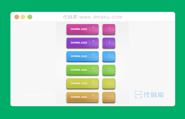 css3按钮特效|html按钮样式