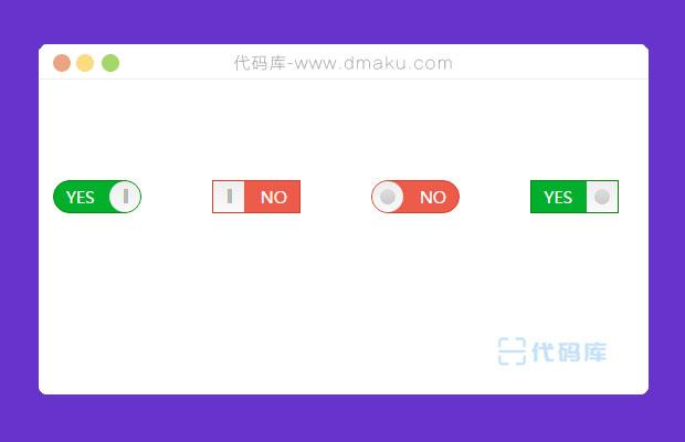 簡單的CSS3滑動開關按鈕代碼