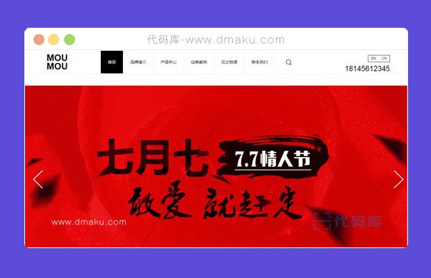 響應式網上鮮花店網站模板