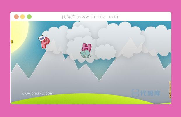 html5金山打字游戏动画