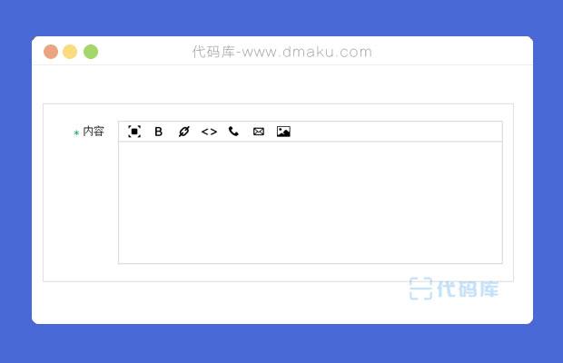 thinkphp官网在线编辑器