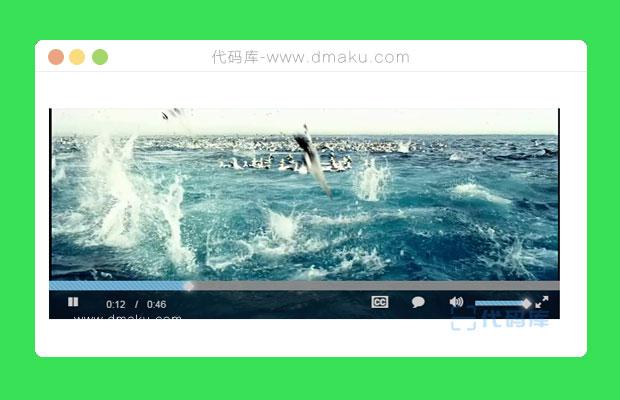 HTML5视频播放器Video.Js