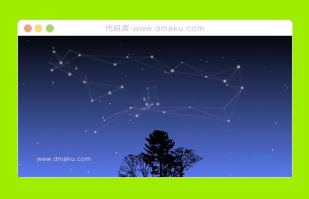html5鼠標經過星星連成線特效