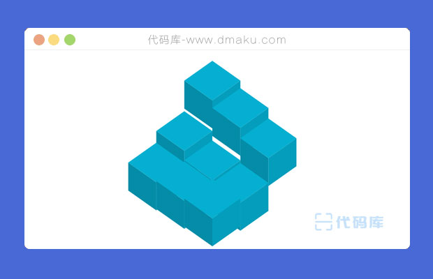 CSS3积木方块加载动画特效