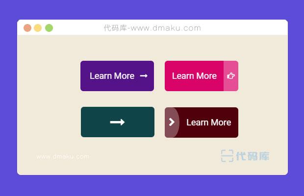 CSS3鼠标Hover按钮动画特效