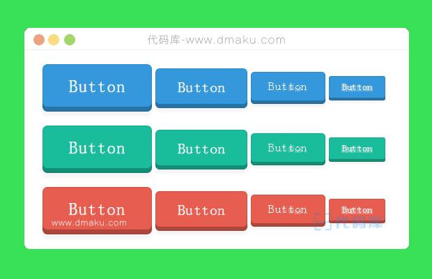 CSS3按钮3D效果