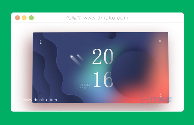 非常炫酷的CSS3卡片動畫特效