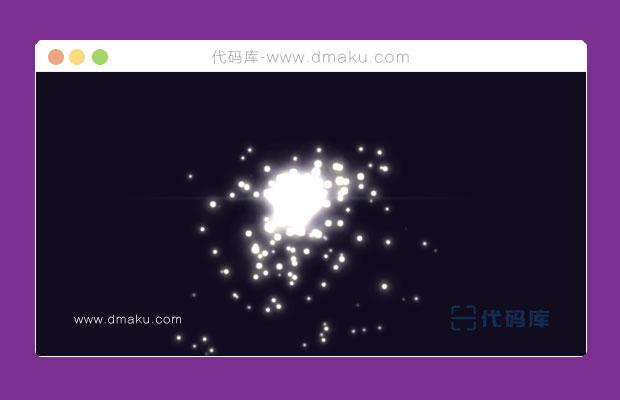 html5粒子發光特效背景動畫