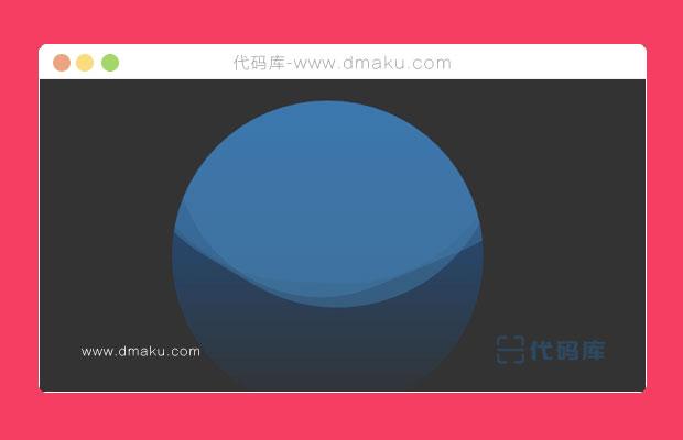 jquery/CSS3水波動畫