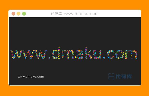 HTML5/canvas文字粒子动画特效