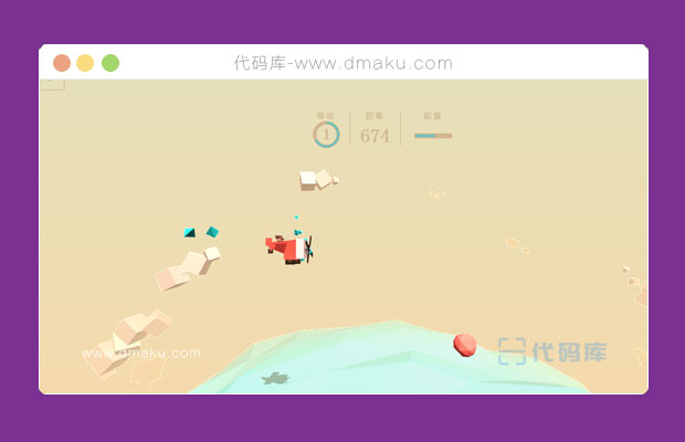 HTML5飛機游戲特效