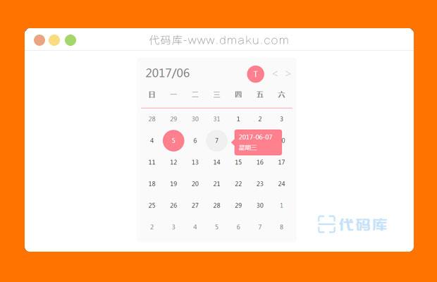 一款清新的jQuery日历插件