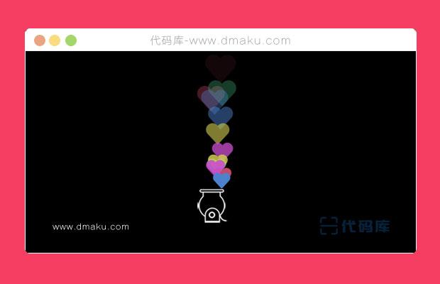 jQuery彩色心形冒泡背景动画特效