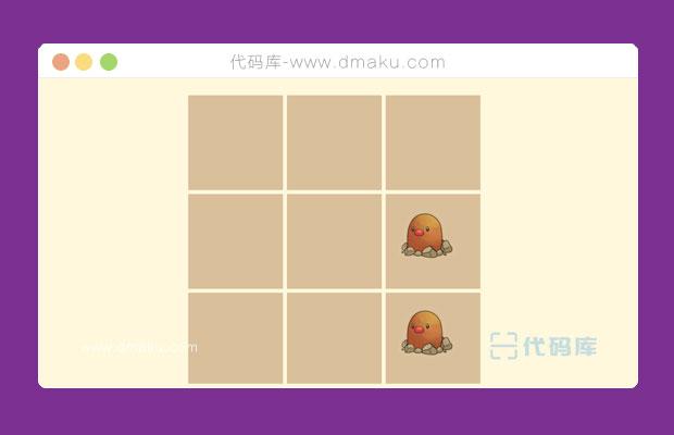 手机微信打地鼠游戏代码