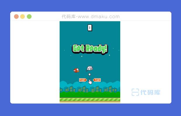 像素小鸟游戏代码