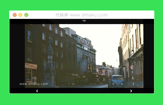 图片相册浏览左右切换图片代码