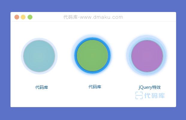jQuery鼠标悬停图片震动特效