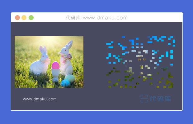 jQuery网格图像动画特效插件