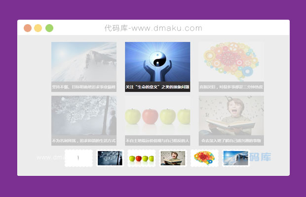 jquery图片鼠标双击事件加入