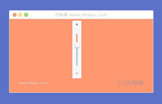 jQuery UI控制滑杆插件