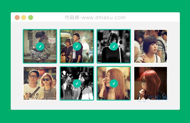 jQuery+CSS3多张图片选择动画