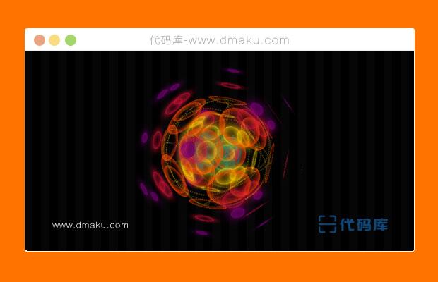 CSS3五彩3D旋轉星球背景動畫