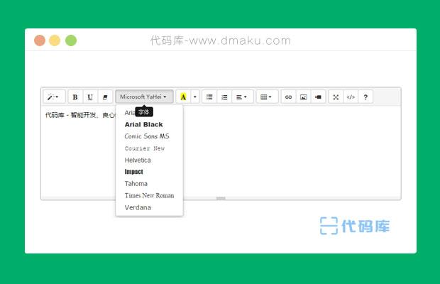 富文本编辑器插件summernote.js