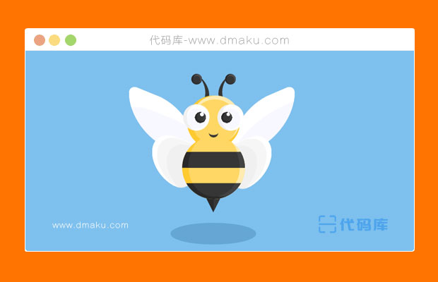 CSS3实现可爱的小蜜蜂动画