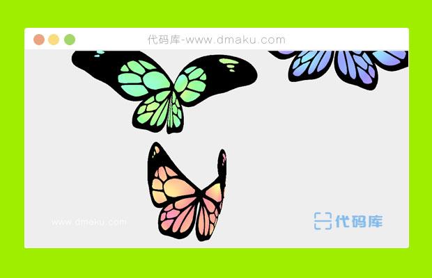 超炫酷HTML5 Canvas蝴蝶飛舞背景動畫