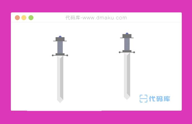 CSS3绘制的宝剑动画 可上下浮动