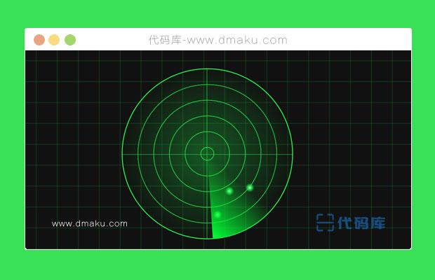 CSS3雷达扫描模拟动画特效