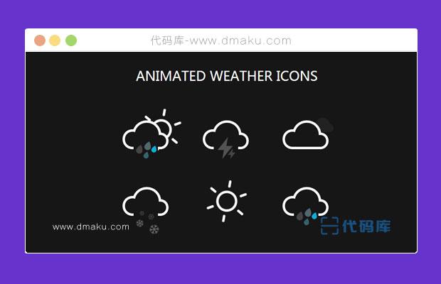 CSS3天气预报动画图标