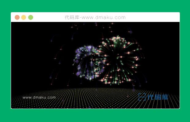 HTML5/Canvas超炫酷3D烟花背景动画