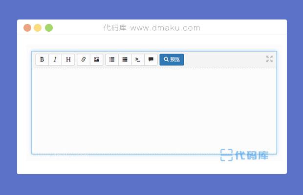 jQuery实现Markdown编辑器插件