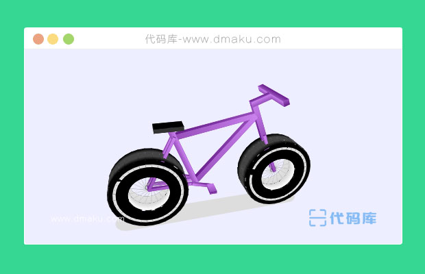 CSS3 3D自行车动画|css3动画