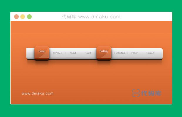 超炫酷實用CSS3 3D菜單