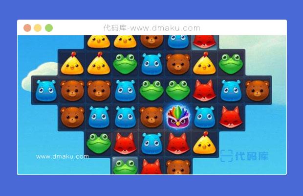 HTML5仿腾讯QQ开心消消乐小游戏