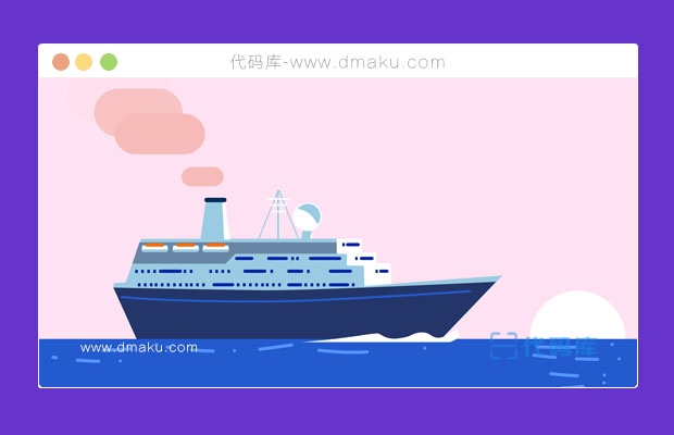 超炫酷的SVG輪船行駛動畫