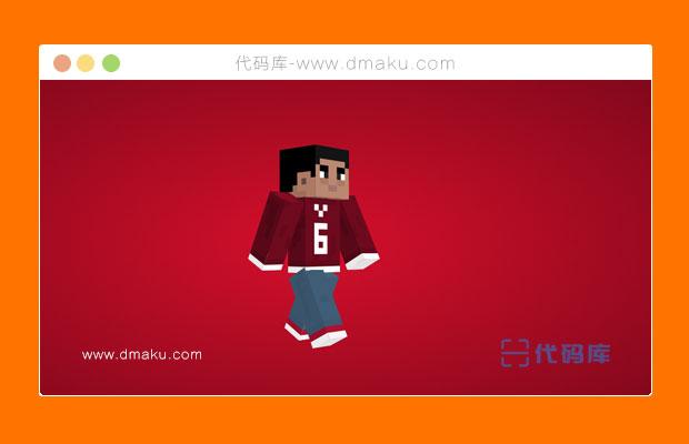 CSS3我的世界人物动画|3D木头人行走动画