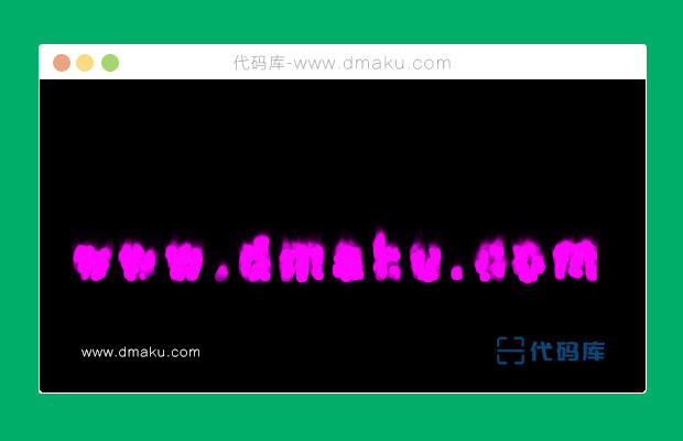 HTML5 Canvas幻彩火焰文字特效
