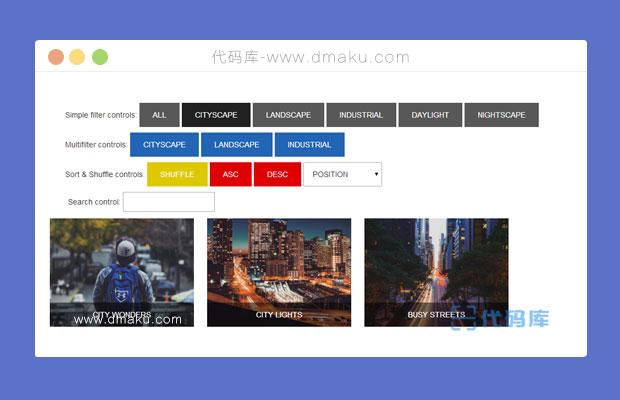 jquery、CSS3图片排序过滤搜索插件