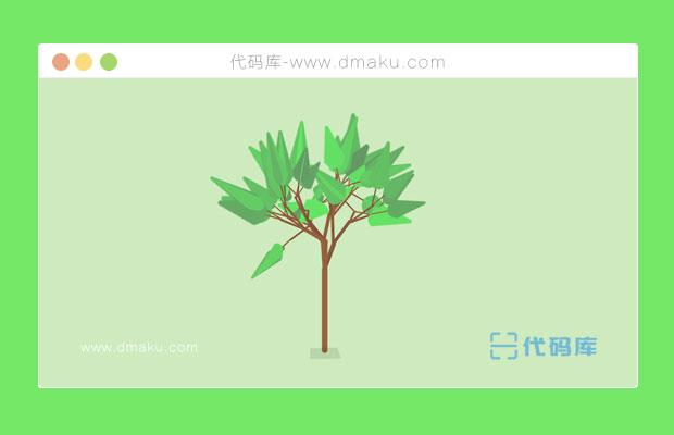 CSS3动画会跳舞的动画树