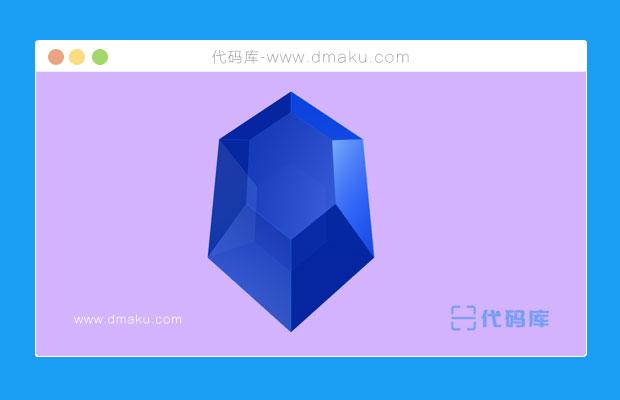 HTML5 Canvas闪亮的3D蓝宝石动画