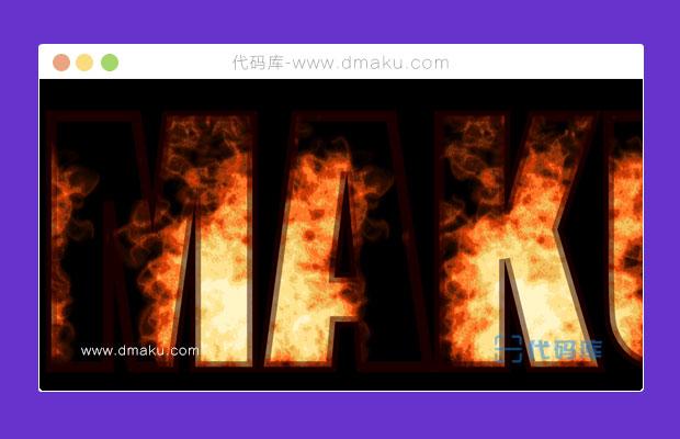 CSS3/SVG火焰背景遮罩文字动画