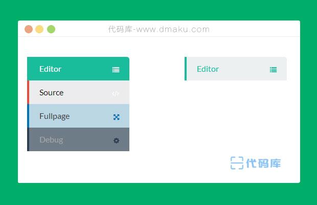 CSS3簡易下拉菜單