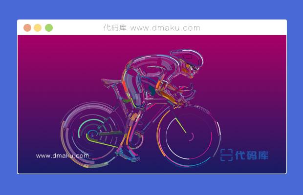 SVG/CSS3镂空3D自行车骑行动画