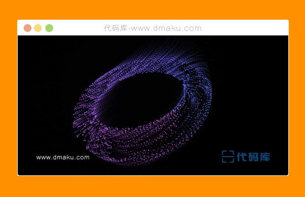 HTML5 Canvas 多种炫酷3D粒子图形动画