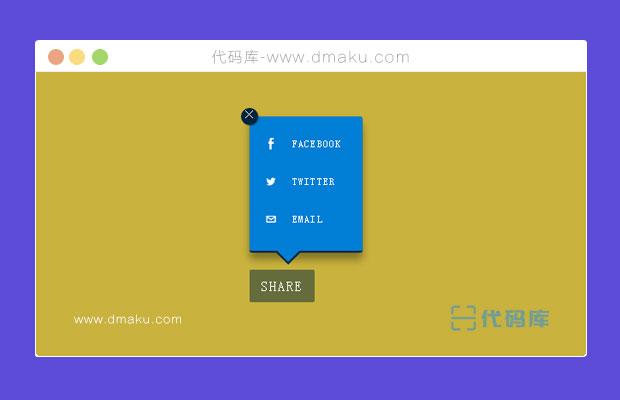 jQuery实现Tooltip弹出样式的分享按钮